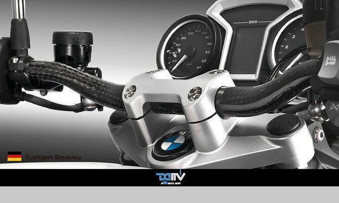 【送料無料!!】Dimotiv DMV 28mm ハンドルバーカーボン H90mm W725mm(28mm Sport Standard)YAMAHA BWS/MT-09/V-MAX 1700/XJR1300