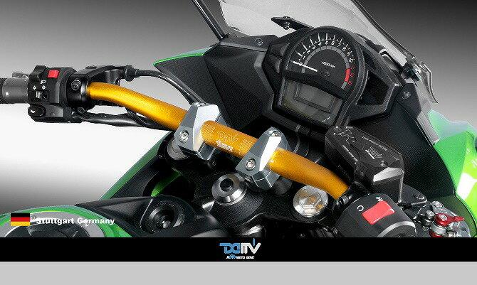 【送料無料!!】Dimotiv DMV 28mm ハンドルバーH90mm W725mm(28mm Sport Standard)YAMAHA BWS/MT-09/V-MAX 1700/XJR1300