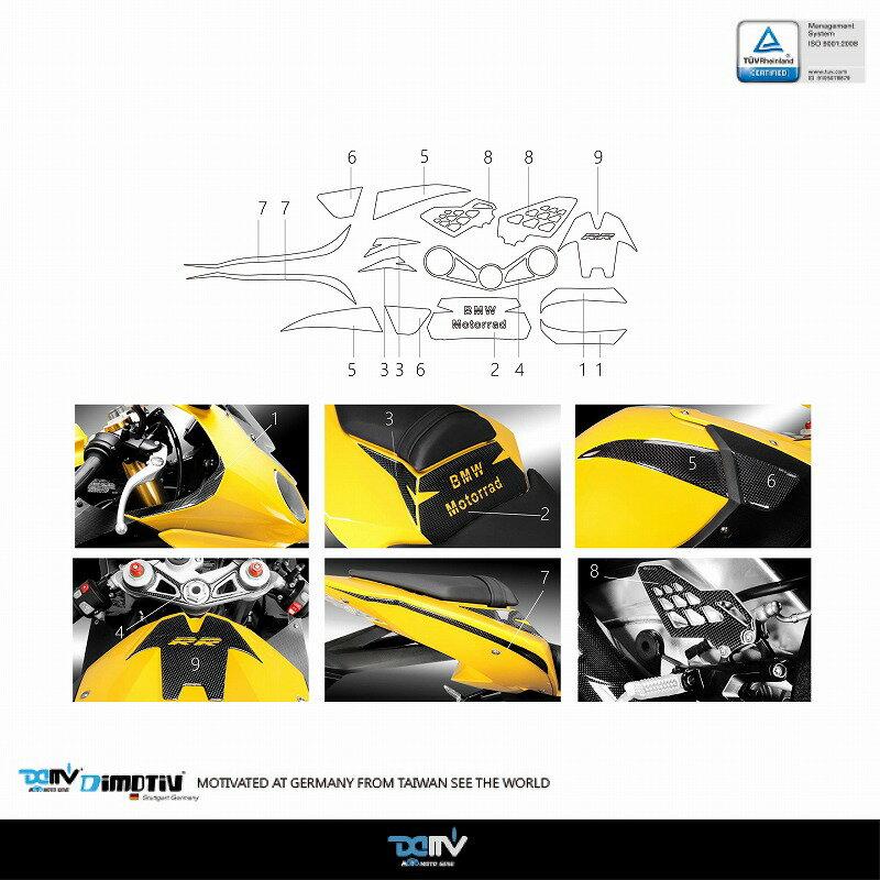 【送料無料!!】BMW S1000RR 09-11 K3 カーボンプロテクトパッド タンクパッド(Carbon Protective Pad)