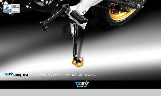 【送料無料!!】Dimotiv DMVサイドスタンドエンド(Side Stand Enlarger)HONDA-MSX/GROM125 13-14