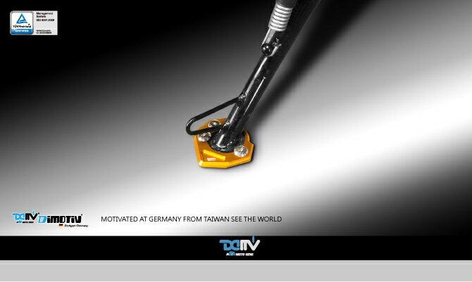 【送料無料!!】Dimotiv DMVサイドスタンドエンド(Side Stand Enlarger)KTM-DUKE 200/390 13-15
