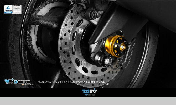 【送料無料!!】Dimotiv DMV 3Dリアアクスルスライダー(Rear Axle Slider 3D Carving)YAMAHA-T-MAX 500(XP500) /T-MAX 530(XP530)/Bronze Max