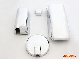 【送料無料!!】台湾製 高品質・メッキミラーカバーセット 07スーパーグレート/スーパーグレート2000