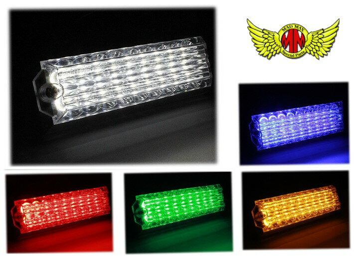 ★大人気商品・2個セット★MADMAX製 LED18連(SMD) 角マーカーランプ 12V/24V兼用 2個SET