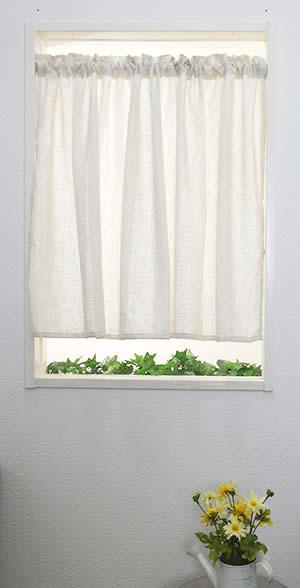 ナチュラルリネン調カフェカーテン-Sachet-レースカーテン/●イランイラン/【CH712】幅130cm×45cm丈/70cm丈から選べます。《即納可》キッチンやトイレの小窓に最適![つっぱり棒で使えるカーテンレースショート丈ロング丈窓目隠し友安製作所]