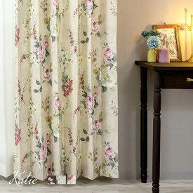カーテン 花柄 ばら バラ フェミニン ブルー ブラック ベージュ 輸入カーテン 厚地 ドレープ 光を通すカーテン コットン100% スペイン ウォッシャブル YH990 ケイティ