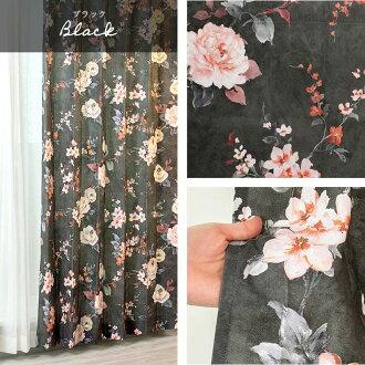 カーテン花柄ばらバラフェミニンブルーブラックベージュ輸入カーテン厚地ドレープ光を通すカーテンコットン100%スペインウォッシャブルYH990ケイティ