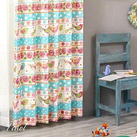 [1000円OFFクーポン×お買い物マラソン]カーテン 小鳥 子供部屋 ピンク 水色 光を通すカーテン コットン100% スペイン ウォッシャブル YH994 ピノ