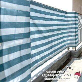 [クーポン発行中]サンシェードベランダ日よけシェードUVカットマンション窓サンシェードオーニングシェード庭ウッドデッキ紫外線日本製シエスタストライプ幅180×丈180cm/幅約90×丈270cm日本製バルコニー室外機直射日光を抑える