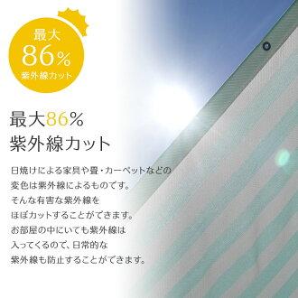 日よけシェードUVカットマンションベランダ日よけ窓サンシェードオーニングウッドデッキ紫外線日本製[約幅180×丈180cm/幅約90×丈270cm]《即納可》着後レビューで送料無料