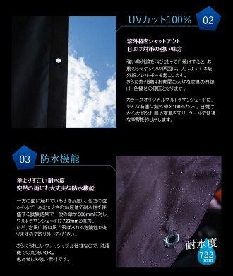 [送料無料]既製サイズカラーズオリジナル日よけサンシェード/ウルトラサンシェード「Ultra+SS」約幅90×丈270cm/紫外線100%カット《即納可》〈オーニング雨よけ防水すだれウッドデッキベランダキャンプ紫外線予防省エネ節電エコ〉