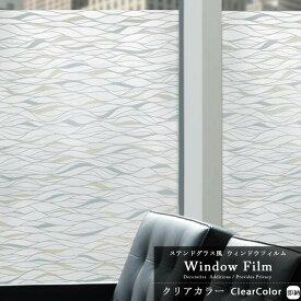 ガラスフィルム 窓 目隠し フィルム 貼ってはがせる ウィンドウフィルム 北欧 ステンドグラス 窓ガラスフィルム ガラスシート ガラス フィルム 窓用 レトロ シート シール おしゃれ 窓ガラスフィルム uvカット かわいい シルバーローズ 友安製作所