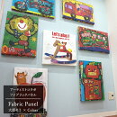 ファブリックパネルアートパネル北欧ファブリックボードアートパネルウォールアート新居引越のお祝い新築祝いのプレゼントに大原そうBEAR自作《即納可》/P08Apr16