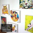 ファブリックパネルアートパネル北欧ファブリックボードアートパネルウォールアート新居引越のお祝い新築祝いのプレゼントにNiJiSuKeニジスケ作り方《即納可》