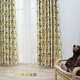 防炎 カーテン 子供部屋 遮光2級 北欧風 /●ツリー/【AB520】/ 幅:101〜150×丈:201〜260cm OKC