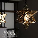 照明つりさげEtoileエトワールLED球付き星ガラス真鍮《即納可》