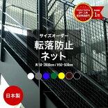 net15