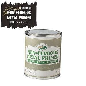 [10%OFFクーポン+P10倍 25日20時〜4時間限定]下塗り塗料 非鉄バインダー 1L 塗料 ペンキ 絵具 ディッピンペイント DIY リメイク 屋外 下地 プライマー Dippin' Paint JQ