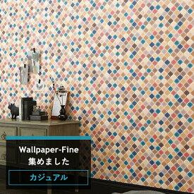 壁紙 クロス のりなし サンゲツ sangetsu FINE ファイン 壁紙 クロス wallpaper 簡単 リフォーム DIY 張替 バックペーパー/カジュアル《約5日後出荷》
