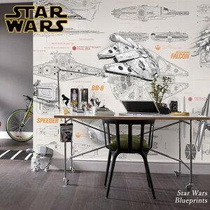 壁紙 輸入壁紙 インポート壁紙 スターウォーズ starwars STARWARS 粉のり付 おしゃれ クロス 紙 店舗 内装 撮影 ドイツ製 コマー [Star Wars Blueprints]8-493 友安製作所