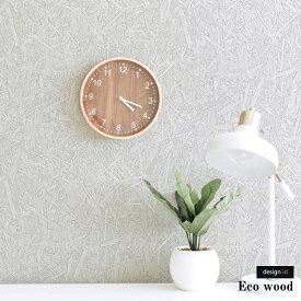 [全品10%OFF×25日限定クーポン]壁紙 クロス 輸入壁紙 インポート壁紙 おしゃれ フリース 不織布 はがせる 張り替え 補修 幅53cm×10m 1巻 Eco wood エコウッド