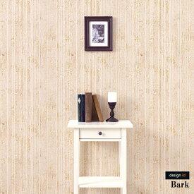 [全品10%OFF×25日限定クーポン]壁紙 クロス 輸入壁紙 インポート壁紙 おしゃれ フリース 不織布 はがせる 張り替え 補修 幅53cm×10m 1巻 bark バーク