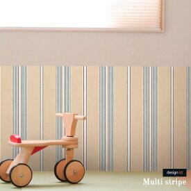 [全品10%OFF×25日限定クーポン]壁紙 クロス 輸入壁紙 インポート壁紙 おしゃれ フリース 不織布 はがせる 張り替え 補修 幅53cm×10m 1巻 Multi stripe マルチストライプ