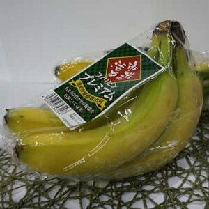 単品 バナナ 1袋