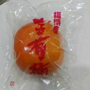 単品【福岡県朝倉産】冷蔵柿(かき カキ れいぞう)