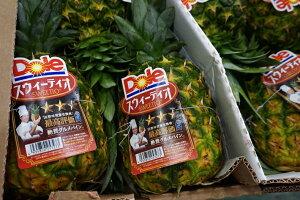 【クール便送料無料】フィリピン産箱売 パイナップル 1箱6本