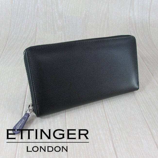 エッティンガー ETTINGER 財布 メンズ 長財布 小銭入れ付 STERLING スターリング/ST2051EJR/Purple