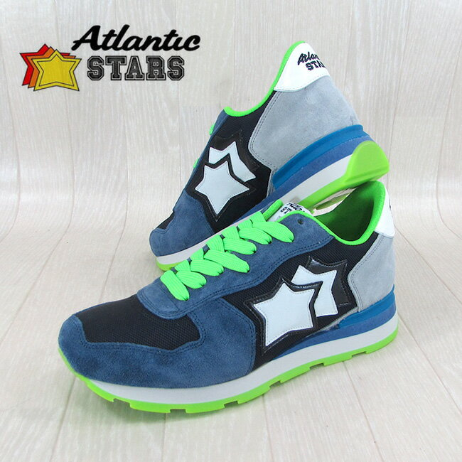AtlanticSTARS アトランティックスターズ メンズ スニーカー イタリア シューズ 靴 ANTARES IAN 87A/ネイビー/グレー サイズ:40〜45