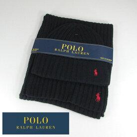 ラルフローレン Ralph Lauren マフラー ニットキャップ セット ニット帽 メンズ レディース ユニセックス PC0190 / 001 / ブラック