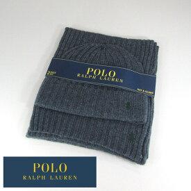 ラルフローレン Ralph Lauren マフラー ニットキャップ セット ニット帽 メンズ レディース ユニセックス PC0190 / 012 / グレー 灰