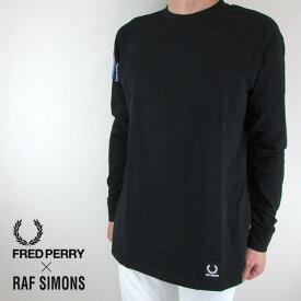 フレッドペリー ラフシモンズ FRED PERRY×RAF SIMONS Tシャツ 長袖 メンズ カットソー SM4105 / 102 / ブラック サイズ:36〜42