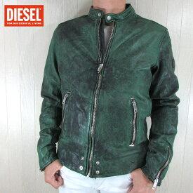 ディーゼル DIESEL ジャケット メンズ レザージャケット L-EDGE / 57Z / グリーン サイズ:L