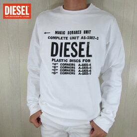 ディーゼル DIESEL メンズ スウェット トップス S-GIR-B5 / 100 / ホワイト 白 サイズ:S〜XXL