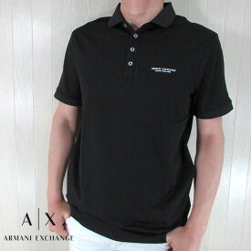 アルマーニエクスチェンジ ARMANI EXCHANGE A/X ポロシャツ8NZF80 Z8H4Z/1200/ブラック サイズ:S/M/L/XL/XXL