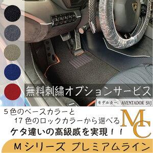 7人乗り用 トヨタ クルーガー フロアマット 1台分 (年式:2000年11月〜 型式:ACU20系 MCU20系 GSU20系 用)車種専用設計フロアマット Mシリーズ プレミアムライン TOYOTA クルーガー 刺繍フロアマット