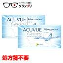 【処方箋不要】アキュビューオアシス 2週間使い捨て 6枚入×2箱セット UVカット