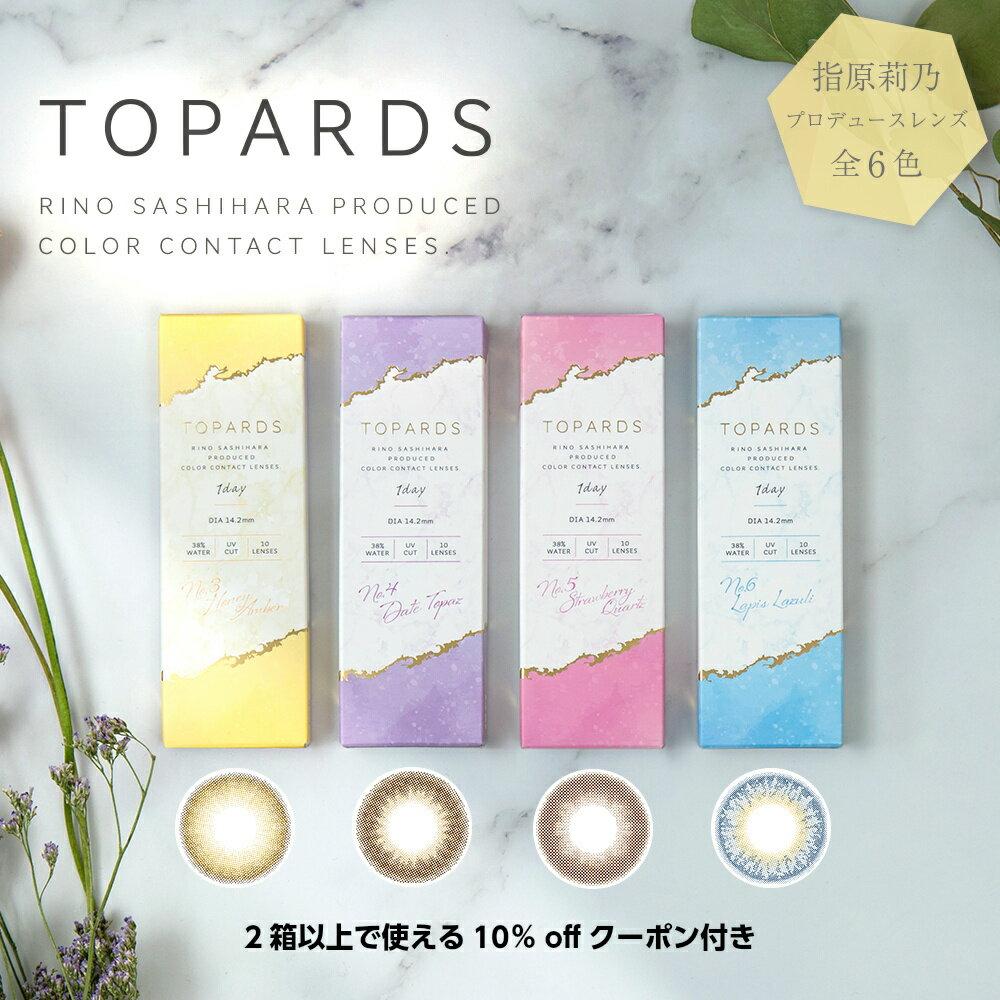 【送料無料】 トータルワンプラス(120ml) 6本SET
