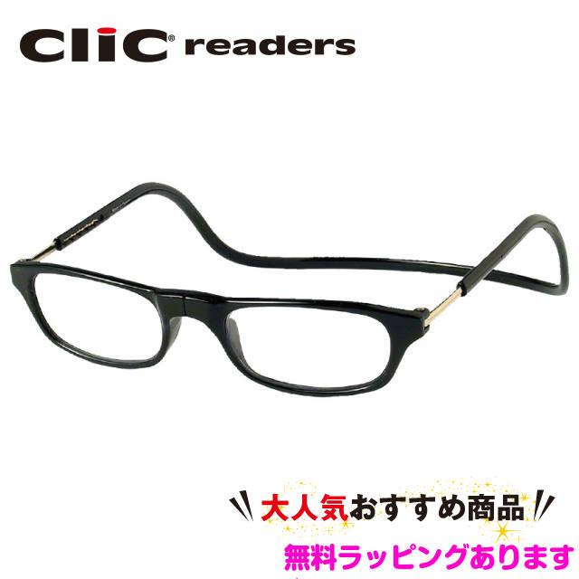 クリックリーダー(全12色) ClicReaders 老眼鏡
