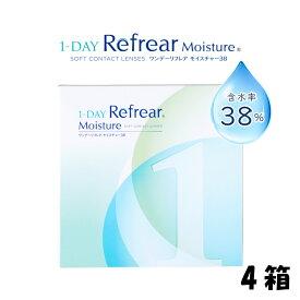 コンタクト ワンデーリフレア モイスチャー38 (1-DAY Refrear) 1箱30枚(4箱) 両目2ヶ月分 フロムアイズ 1DAY 1日使い捨て コンタクトレンズ コンタクト 処方箋不要