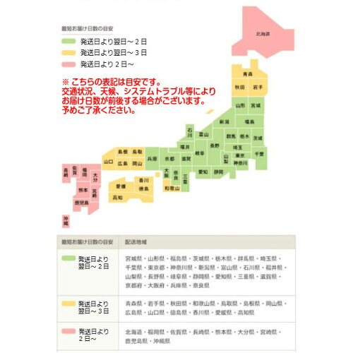【送料無料】エルージュeRouge2箱セット(1箱6枚入)