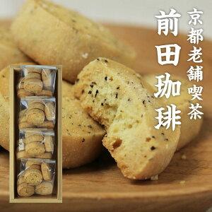紅茶クッキー 4袋入り(1袋10個)