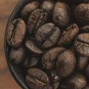 完熟 ブラジルコーヒー豆「牛若丸」200g 希少性の高い、モンテアレグレ農園ブルボン使...