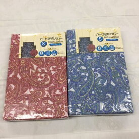 【あす楽】ガーゼ毛布カバー(ペイズリー)シングルサイズ145×205cm