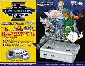 【新品】ジェネレーション2 本体 Retro−bit GENERATIONS2 JNNEX-2