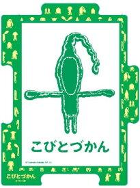 エンスカイ製 ジグソーパズル用パネルフレーム ミニパズル専用TSUNAGARU+ こびと 緑