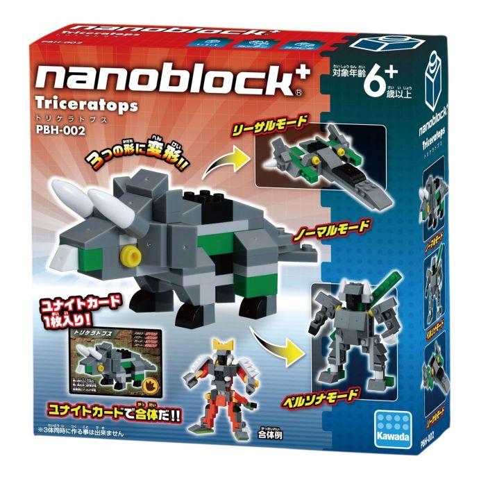 カワダ ナノブロック PBH-002 トリケラトプス (nanoblock+)